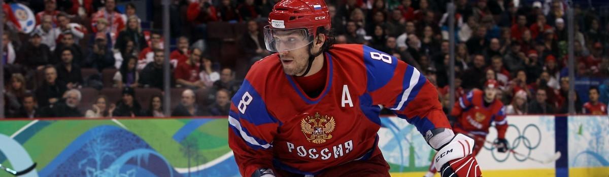 Сколько зарабатывают лица в правлении хоккея в россии